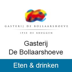 Gasterij De Bollaarshoeve