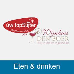 Wijnhuis Den Boer
